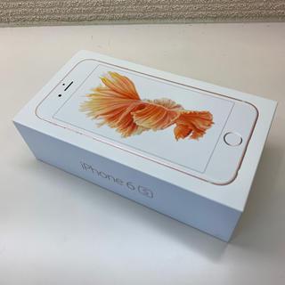 アイフォーン(iPhone)のiPhone 6s 64GB 箱のみ  simピンあり(その他)