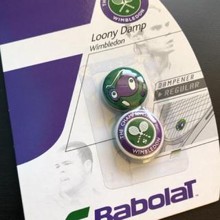 バボラ(Babolat)のバボラ  振動止め(テニス)