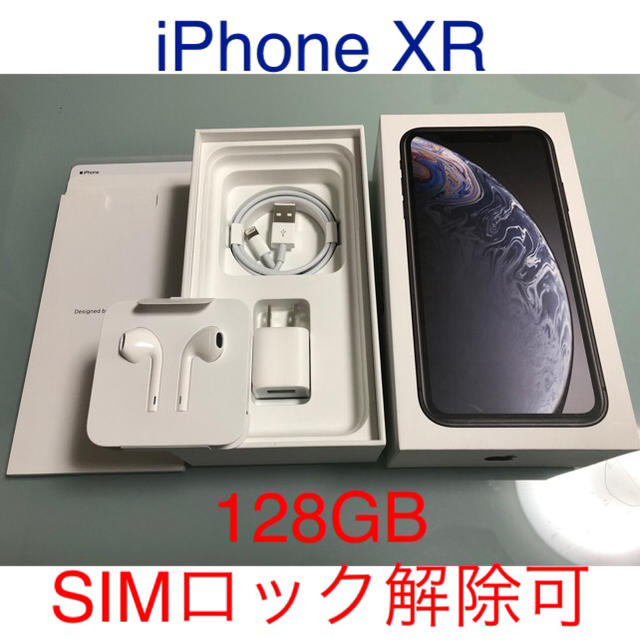 Apple - Apple iPhone XR 128G black 黒の通販 by stickout's shop|アップルならラクマ