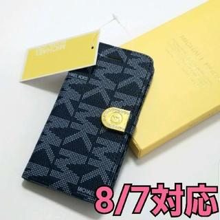マイケルコース(Michael Kors)のiPhone8 7 ケース レギュラー ネイビー(iPhoneケース)