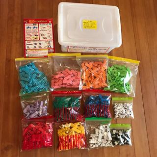 コクヨ(コクヨ)の定価23510 アイクリップ  大容量セット 知育玩具(知育玩具)