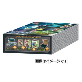 ポケモン - エリカ ポケモンセンター限定 ポケモンカード