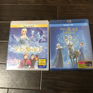 ディズニー(Disney)のアナと雪の女王 dvd ブルーレイ 二本セット(キッズ/ファミリー)