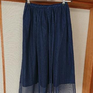 セポ(CEPO)のCEPO デニムチュールスカート(ロングスカート)