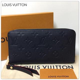 ルイヴィトン(LOUIS VUITTON)の【美品2018年製】LOUIS VUITTON アンプラント マリーヌルージュ(財布)