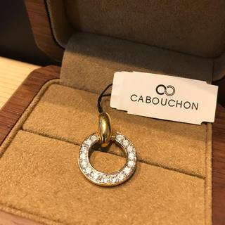 オンオフにも!【CABOUCHON/チャーム】直径1.8cm×厚み2mm(チャーム)