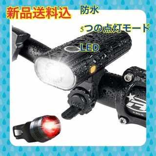 【新品】LED ライト USB充電式 自転車 ライト(パーツ)
