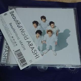 嵐 - 嵐 CD Beautiful World セブンネット 限定盤