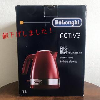 デロンギ(DeLonghi)の【新品】デロンギ 電気ケトル(電気ケトル)