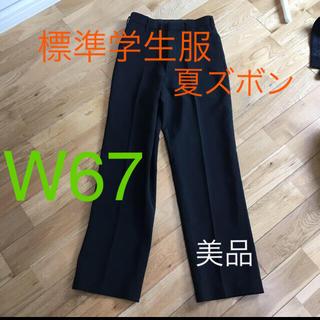 学生服 夏用ズボン 制服 綿混 スラックス(スラックス/スーツパンツ)