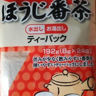 ほうじ番茶(健康茶)