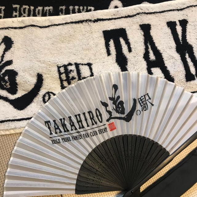 EXILE(エグザイル)のTAKAHIRO 道の駅 エンタメ/ホビーのタレントグッズ(その他)の商品写真