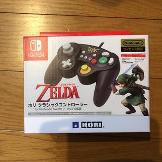 ニンテンドースイッチ(Nintendo Switch)のホリ クラシックコントローラー  ゼルダ(その他)