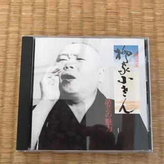 人間国宝 柳家小さん 話芸の魅力1(演芸/落語)