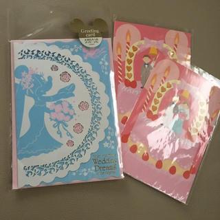 ディズニー(Disney)のディズニー ミニーメッセージカード&ポストカード2枚セット(カード/レター/ラッピング)