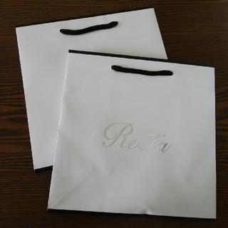 リファ(ReFa)のReFaショッパー 2枚セット(ショップ袋)