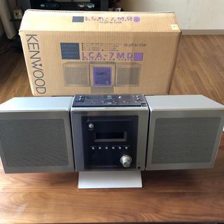 ケンウッド(KENWOOD)のケンウッドMD CDコンポ(スピーカー)