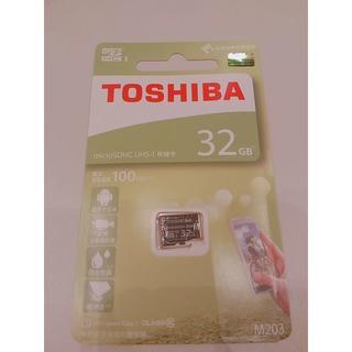 東芝 microSDHC 32GB 【送料無料!!】(その他)