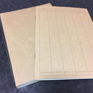 ムジルシリョウヒン(MUJI (無印良品))の無印良品 家計簿 ノート セット(ノート/メモ帳/ふせん)