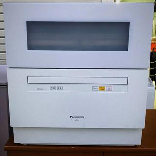 パナソニック(Panasonic)の美品2018年製 ほぼ未使用 パナソニック食洗器(食器洗い機/乾燥機)