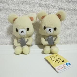 ☆翌日発送!新品 2点セット☆ 映画 コーヒーが冷めないうちに ぬいぐるみ(その他)