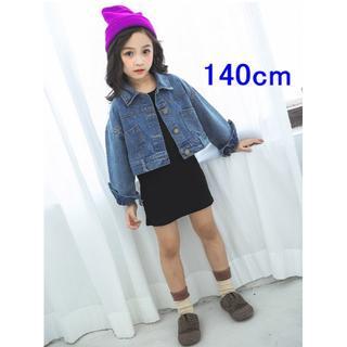 【140cm】デニムジャケット ブラックミニワンピース  2点セット(ワンピース)