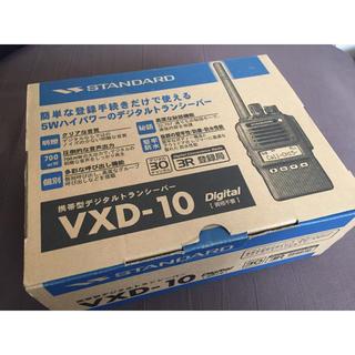 スタンダード VXD-10 バッテリー欠品(アマチュア無線)