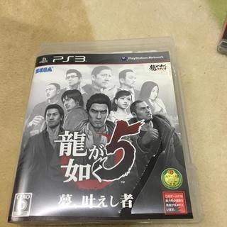 セガ(SEGA)のSEGA PS3ソフト 龍が如く5(家庭用ゲームソフト)