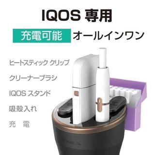灰皿 車用 加熱式タバコスタンド IQOS用 232(車外アクセサリ)