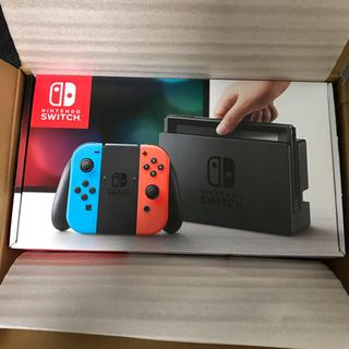 ニンテンドースイッチ(Nintendo Switch)の【送料無料】ニンテンドースイッチ ネオン(家庭用ゲーム本体)