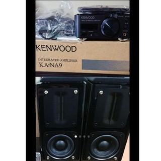 ケンウッド(KENWOOD)のケンウッド  コンパクトアンプ「KA-NA9」 スピーカー「LS-NA9」セット(アンプ)