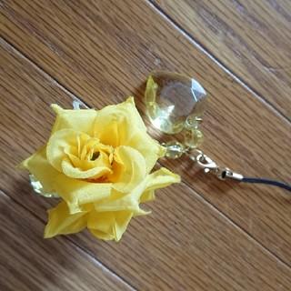 黄色のバラ ハートストラップ(キーホルダー/ストラップ)