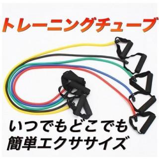 トレーニング チューブ ダイエット 筋トレ フィットネス ストレッチ 器具 減量(トレーニング用品)