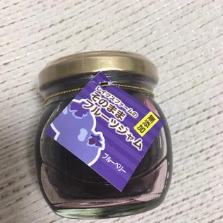 ブルーベリージャム(缶詰/瓶詰)
