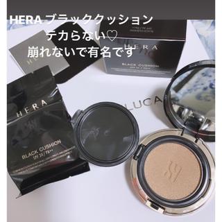 ハレ(HARE)のHERA ブラッククッション テカらない♡(ファンデーション)