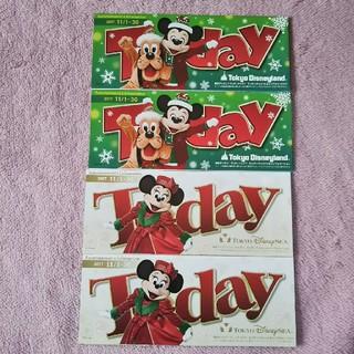 Disney - ディズニー トゥデイ TODAY 2017年11/1~30