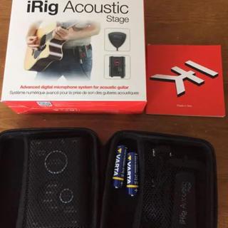 iRigアコースティック(アコースティックギター)