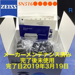 ニコン(Nikon)のCarl Zeiss T*1.4 50mm  ニコン NIKON メンテ後未使用(レンズ(単焦点))