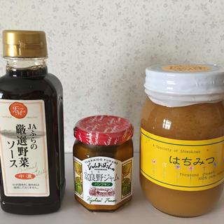 北海道グルメセット(缶詰/瓶詰)