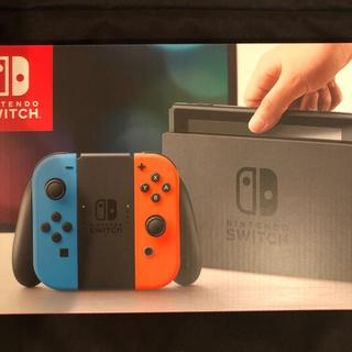 ニンテンドースイッチ(Nintendo Switch)のNintendo Switch 新品 ネオンブルー / ネオンレッド 本体(家庭用ゲーム本体)