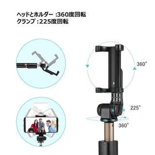 ◇自撮り棒 セルカ棒 ワイヤレス 三脚兼用 360度回転(自撮り棒)
