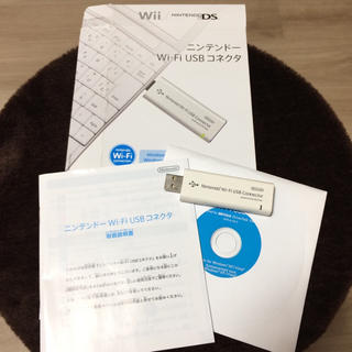 ニンテンドウ(任天堂)の☆ ニンテンドー Nintendo Wi-Fi USB コネクタ NTR-010(その他)