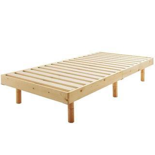 【大人気です★★】シングルすのこベッド 耐荷重:約200kg 233(すのこベッド)