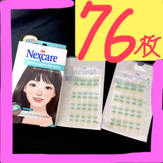 nexcare 緑 2シート 76枚分(その他)