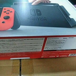 Nintendo Switch - Nintendo switch ネオン 新品未開封