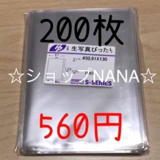 生写真スリーブ200枚(その他)