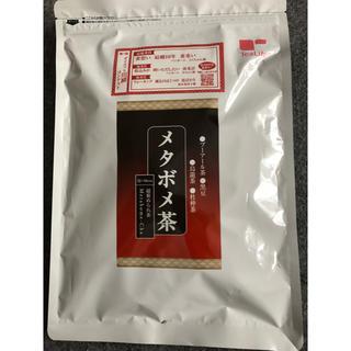 ティーライフ(Tea Life)のティーライフ メタボメ茶 30個入(健康茶)