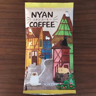 カルディ(KALDI)のKALDI カルディ 猫の日 コーヒー ニャンコーヒー 粉コーヒー(コーヒー)