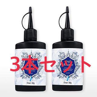 3本セット ケミテック  レジン レジン液(その他)
