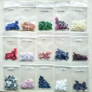 天然石さざれ(穴無し)15種類少量ずつセット(その他)